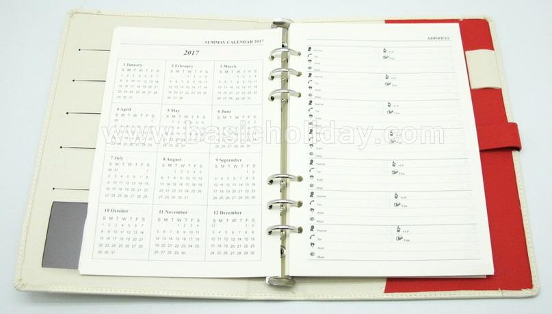 สมุด Organizer สมุดบันทึก ของที่ระลึก ของแจกงาน งานสัมมนา งานแต่งงาน งานบวช งานเลี้ยงรุ่น ครบรอบบริษัท ของที่ระลึกงานประชุม