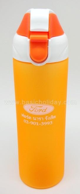 กระบอกน้ำ ขวดน้ำ กระติกน้ำ รับผลิตและนำเข้า ของพรีเมี่ยม souvenir Ford สินค้าพรีเมียม ของที่ระลึก ของชำร่วย ของแจก ของแถม สั่งทำ สั่งผลิต