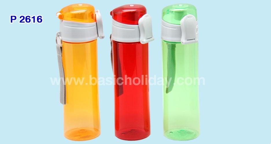 กระบอกน้ำพลาสติก PC 700 ml.