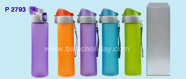 กระบอกน้ำพลาสติกมีที่กรองชา 600 ml.