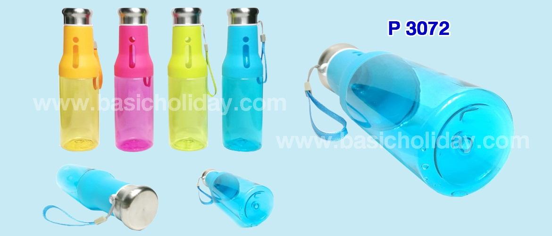 กระบอกน้ำพลาสติก มีสายคล้องมือ ขนาด 650 ml.
