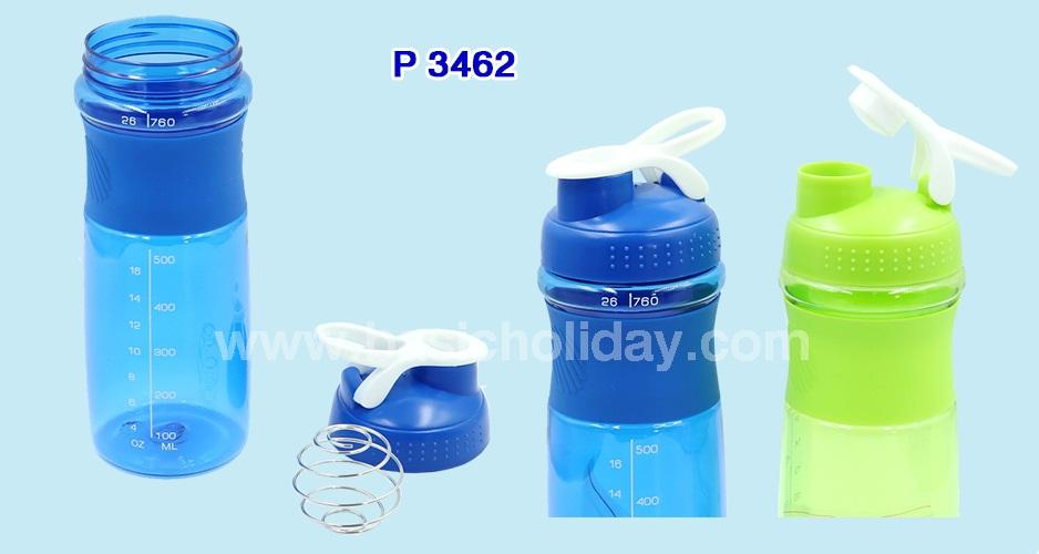 กระบอกน้ำ กระติกน้ำพลาสติก กระบอกน้ำฝาอลูมิเนียม แก้วน้ำพลาสติก ขวดน้ำพลาสติก ของที่ระลึก ฟรีสกรีน ของแจกครบรอบ ของพรีเมี่ยม