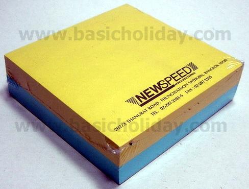 M 1009  กระดาษโน้ตสี(ก้อน)