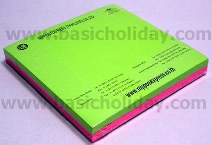 M 1011 กระดาษโน้ตสี