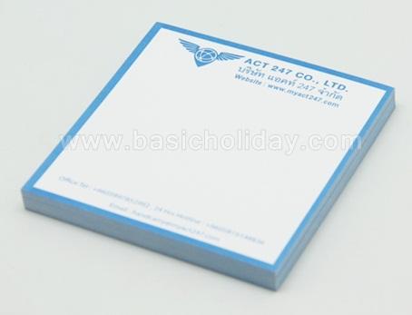 กระดาษโน้ต กระดาษโน้ตกาวในตัว กระดาษโน้ตก้อน รับผลิตกระดาษโน้ต แจกลูกค้า แจกพนักงาน ของที่ระลึก ของพรีเมี่ยม