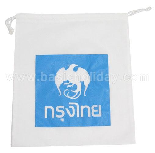 ถุงผ้าหูรูด กระเป๋าผ้าหูรูด ถุงผ้า กระเป๋าผ้า งานสัมมนา งานแต่งงาน งานบวช งานเลี้ยงรุ่น ครบรอบบริษัท ของที่ระลึกงานประชุม งานเกษียณอายุ ของแจก กิจกรรม