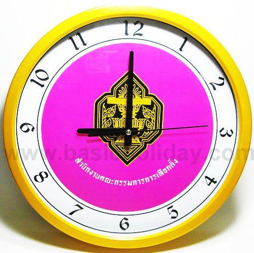 M 3128 นาฬิกาแขวนผนัง - กกต. นาฬิกาแขวนผนังพรีเมี่ยม นาฬิกาตั้งโต๊ะพรีเมี่ยม