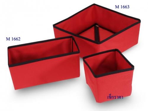 M 1662 กล่องผ้า 600 D ขนาดกว้าง 11.5 สูง 5 ข้าง 5.5 นิ้ว