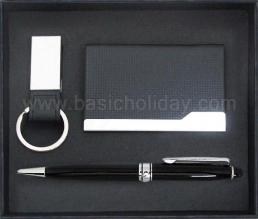 ชุดกิ๊ฟเซ็ท GIFT SET ชุดของขวัญ กิ๊ฟเซ็ต ตลับเมตร พวงกุญแจ ของที่ระลึก ของแจกลูกค้า สกรีนฟรี