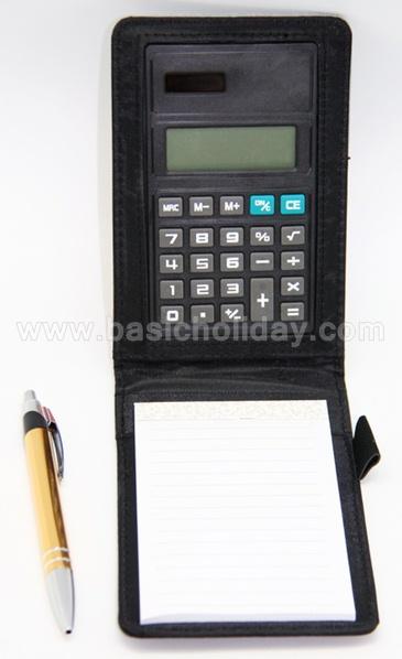 ชุดกิ๊ฟเซ็ท GIFT SET ชุดของขวัญ กิ๊ฟเซ็ต พรีเมี่ยม ที่ระลึก สกรีนโลโก้ สมุดโน้ตเครื่องคิดเลขในกล่อง พร้อมปากกา