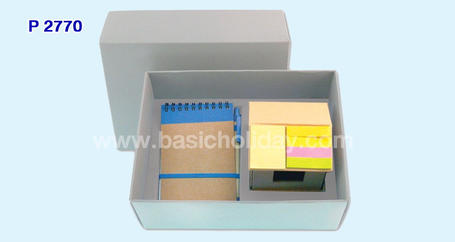 ชุดกิ๊ฟเซ็ตสมุดโน้ตรีไซเคิล+กระดาษโน๊ตโพสอิท