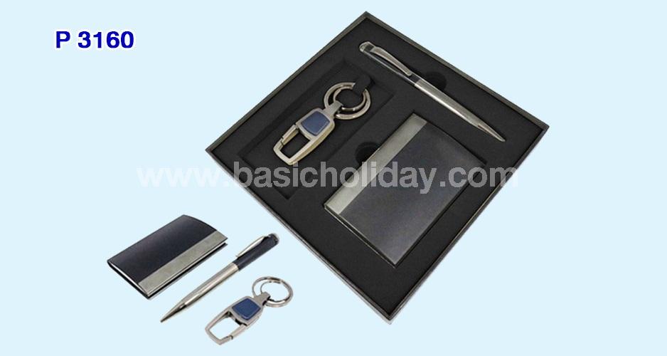 ชุดกิ๊ฟท์เซ็ตปากกา,ที่เก็บนามบัตรและพวงกุญแจในกล่อง
