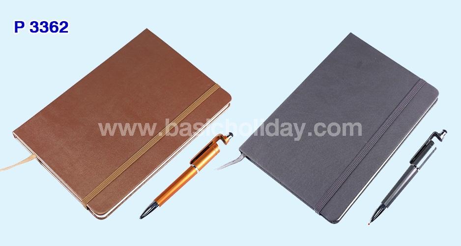 ชุดสมุดบันทึกปกหนัง A5 พร้อมปากกา บรรจุในกล่อง