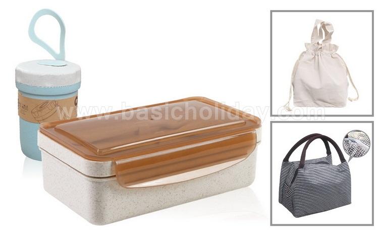 กล่อง GIFT SET กล่องใส่อาหาร ปิ่นโตกิฟเซ็ท กล่องข้าว กล่องใส่ข้าวจัดชุดของขวัญ ทำของแจก ของขวัญ ของที่ระลึก