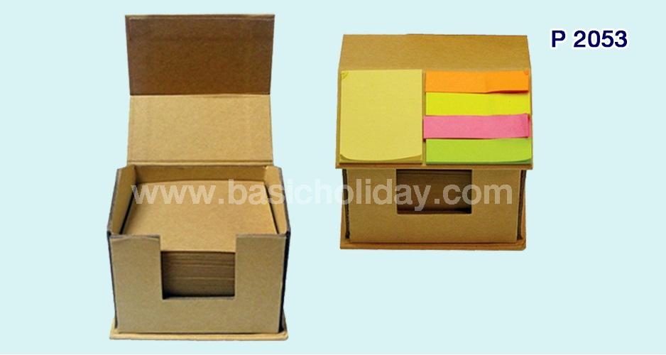 กล่องกระดาษโน้ตรีไซเคิล กล่องกระดาษโน๊ต  กล่องใส่กระดาษโน๊ตรีไซเคิล