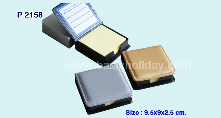 กระดาษโน้ตในกล่อง (สีเทา,สีทอง)