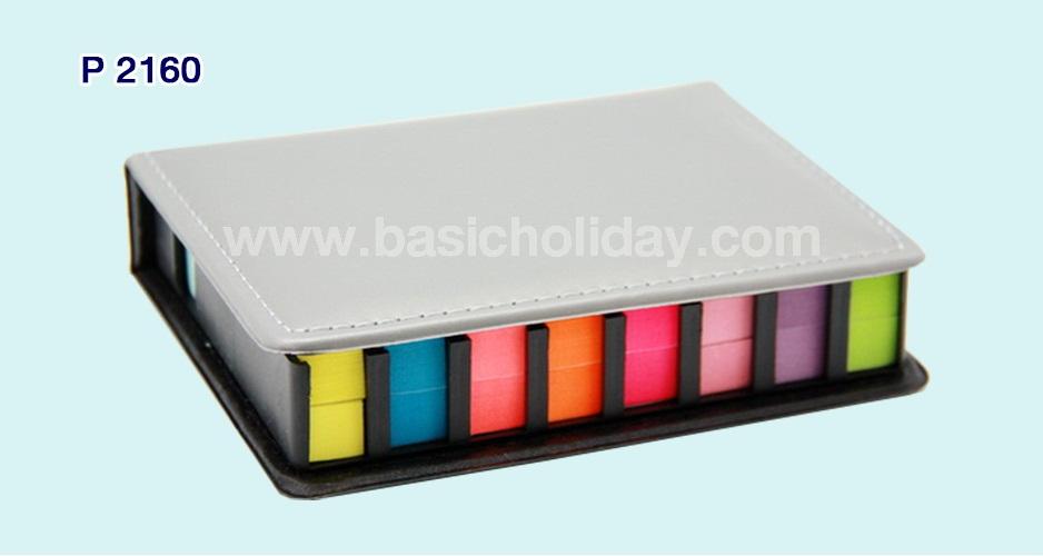 กระดาษโน้ตในกล่อง (สีดำ,สีเทา)