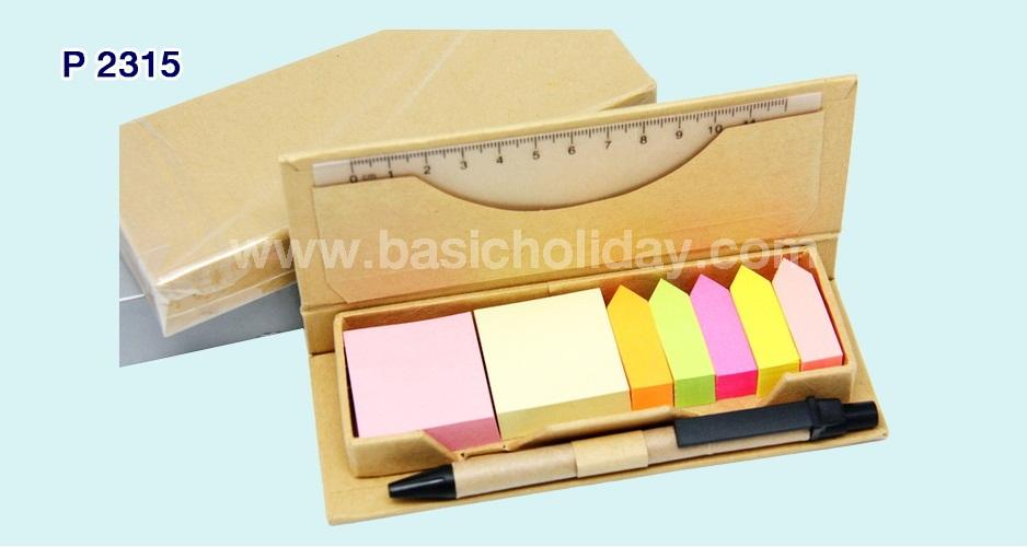 กระดาษโน้ตแบบ Post it+ปากกา+ไม้บรรทัด