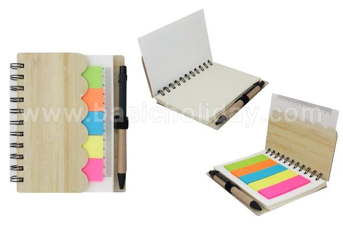 P 2593 สมุดโน้ตแบบมีโพสอิทปกไม้-พร้อมปากกา ของพรีเมี่ยม-ของที่ระลึก-ของชำร่วย-สินค้าพรีเมี่ยม-premium-รับผลิตและนำเข้า
