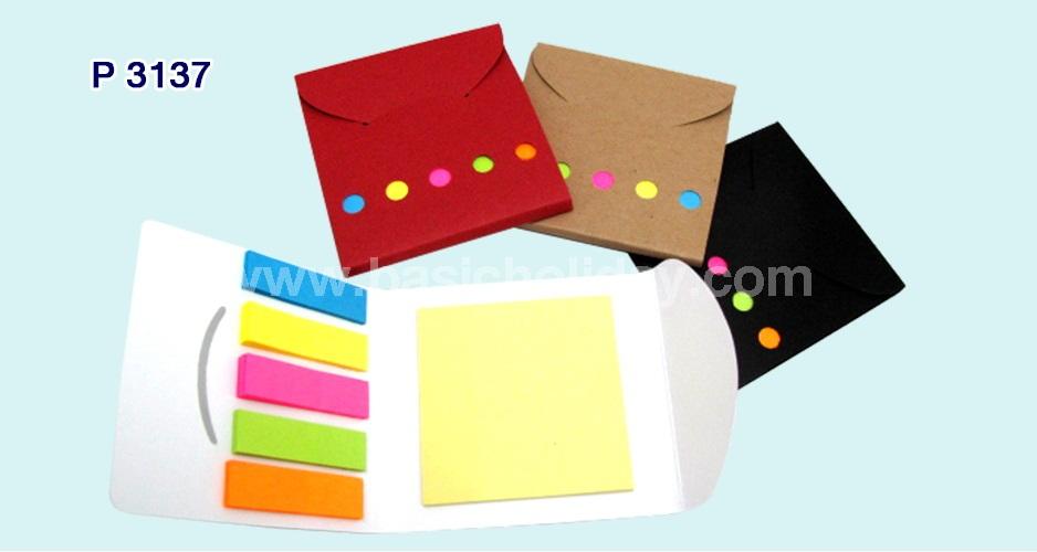 กระดาษโน้ตและโพสอิท