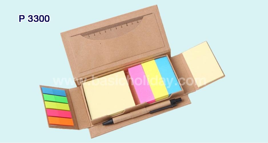 ชุดกระดาษโน้ตในกล่องพร้อมโพสอิท+ไม้บรรทัด+ปากก