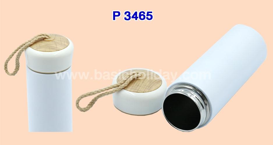 P 3465 กระบอกน้ำสแตนเลส ขนาด 260 ml. มีสายหิ้วที่ฝา (เก็บอุณหภูมิร้อนเย็น 6-8 ชม.)