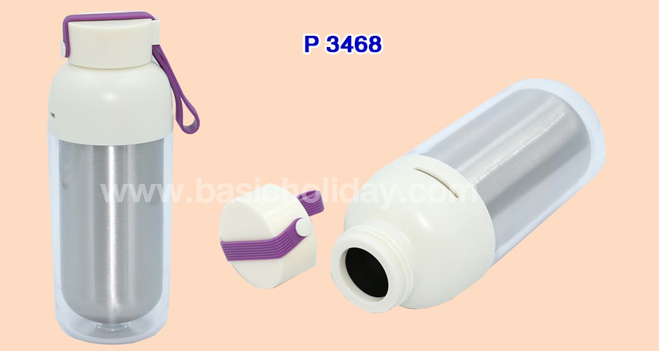 P 3468 กระบอกน้ำสแตนเลส ขนาด 425 ml.