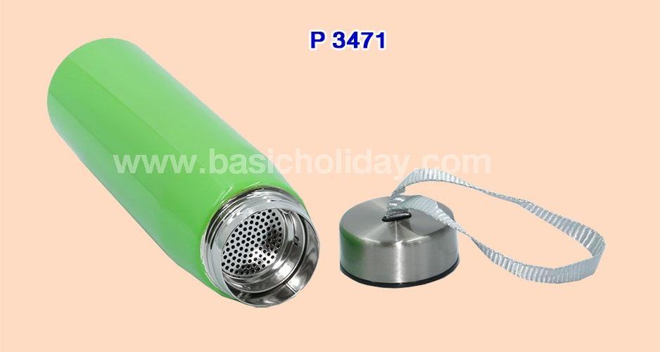 P 3471 กระบอกน้ำสแตนเลส มีกรองชา ขนาด 500 ml. (เก็บอุณหภูมิร้อนเย็น 6-8 ชม.)