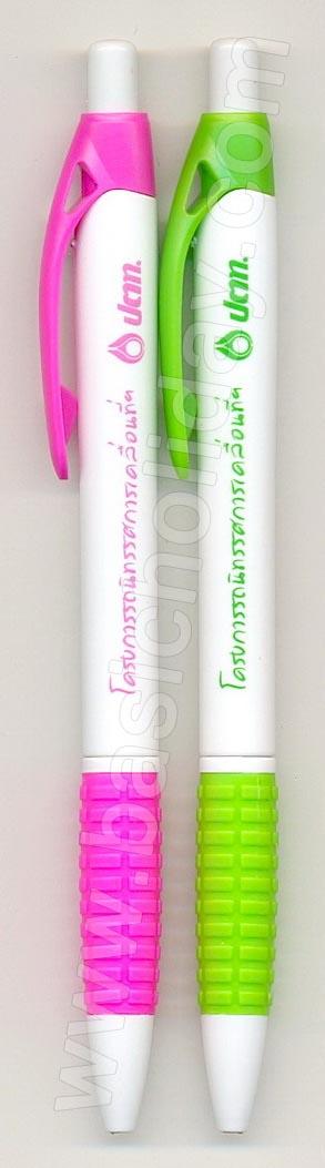 ปากกา ปตท. ปากกาแจก ปากกาของขวัญ ปากกาที่ระลึก