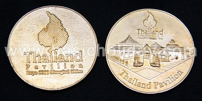 เหรียญที่ระลึกชุบสีทอง นูน 2 ด้าน - Thailand Pavilion