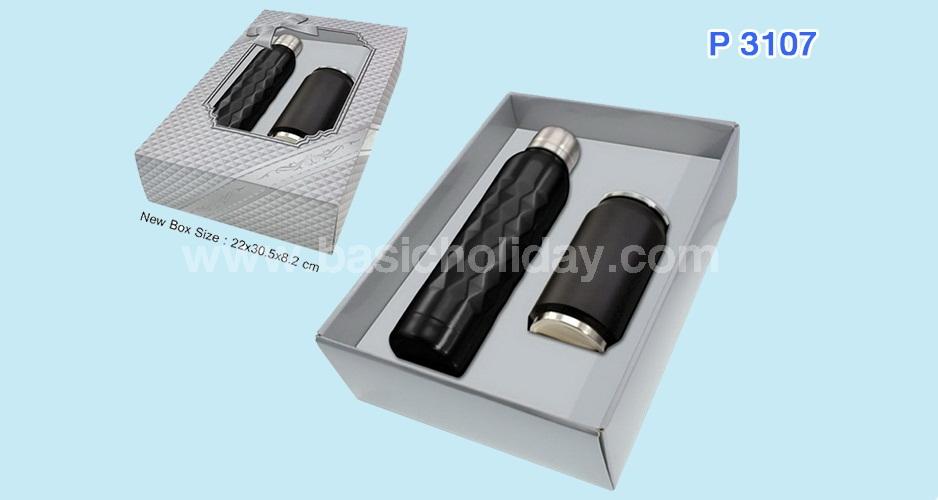 Giftset ชุดกิฟต์เซ็ทกระติกน้ำ ชุดกิฟต์เซ็ทกระบอกน้ำ ชุดกิ๊ฟท์เซ็ทกระติกน้ำและปิ่นโต ชุด Giftset กระติก