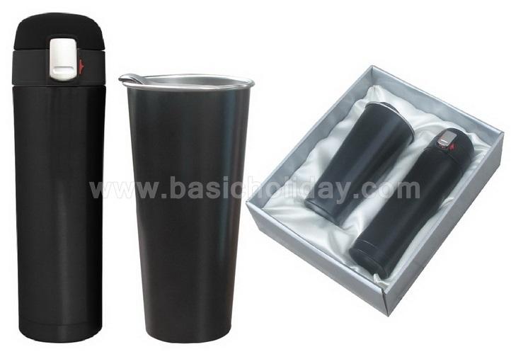 ชุดกิ๊บเซ๊ท Gift Set กระติกน้ำ แก้วสองใบ สินค้าที่ระลึก สินค้าส่งเสริมการขาย พรีเมียม ของขวัญ สกรีน