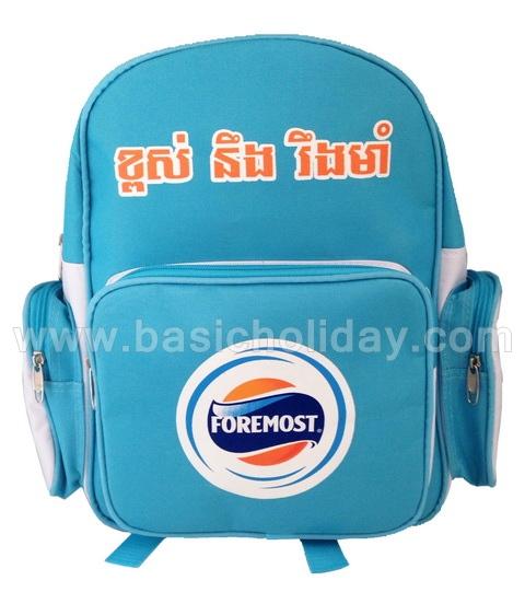 M 4263 กระเป๋านักเรียน-โฟร์โมสต์ กัมพูชา ของพรีเมี่ยม-ของที่ระลึก-ของชำร่วย-สินค้าพรีเมี่ยม-premium-รับผลิตและนำเข้า