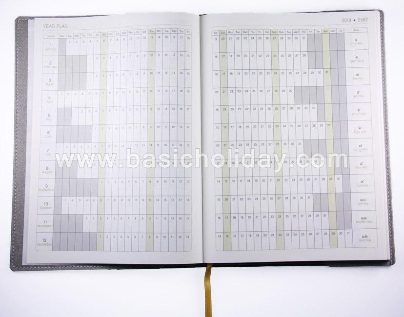 สมุดโน๊ตพรีเมี่ยม สมุดไดอารี่พรีเมี่ยม สมุดออแกไนเซอร์พรีเมี่ยม ทำของแจก ทำสมุดแจก managerial note