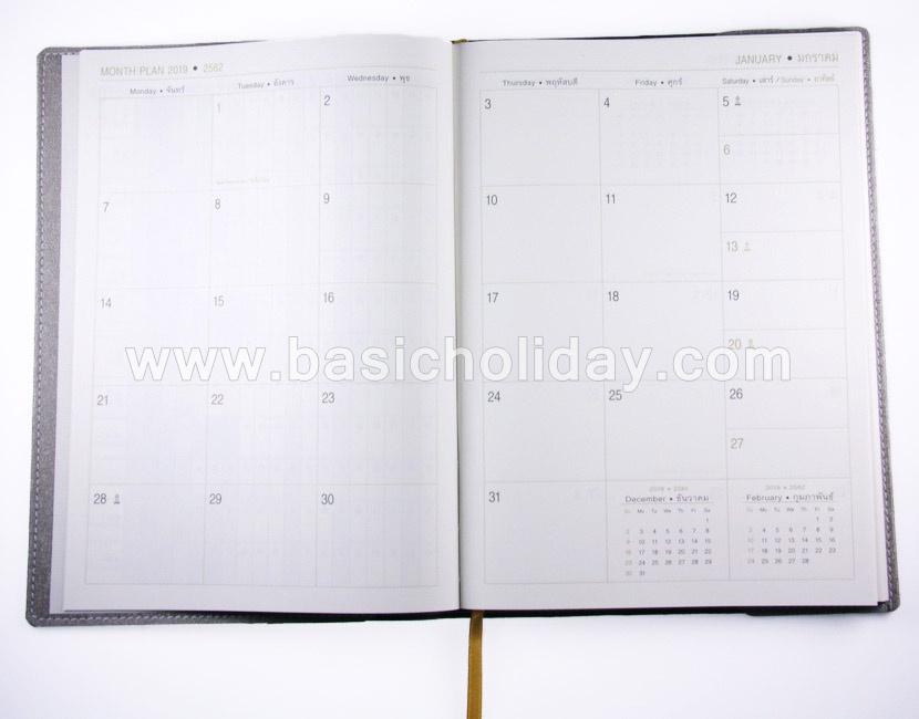 Managerial Note A4 สมุดไดอารี่และสมุดบันทึก ปกหนังเทียม PU สมุดบันทึก ราคาถูก ของพรีเมี่ยม