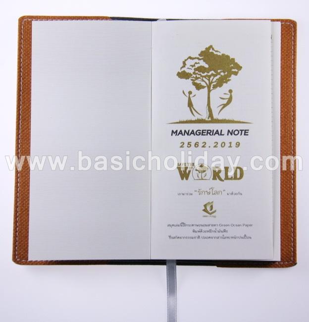 สมุดไดอารี่พรีเมี่ยม Managerial Note A8 รับผลิตสมุดไดอารี่ สมุดปกหนัง สินค้าคุณภาพ ราคาโรงงาน