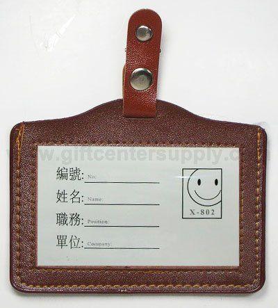 2949 บัตรป้ายชื่อ (หนังเทียม) ของชำร่วย สินค้าที่ระลึก ของที่ระลึก ของขวัญ  ของแต่งงาน ของฝาก  กิ๊ฟช็อป ของตกแต่งบ้าน ของแถม ในราคาขายส่ง