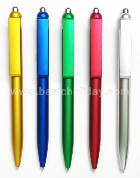 ปากกา ปากกาสกรีน รับสกรีนปากกา จำหน่ายสินค้าพรีเมี่ยม ปากกาพรีเมี่ยม ของแจก ของรางวัล