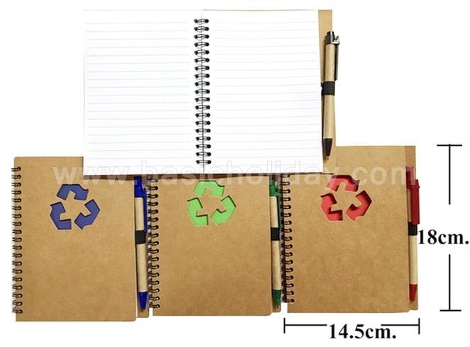 ของพรีเมี่ยม กระดาษและสมุดโน๊ต ของที่ระลึก สมุดโน๊ตสำเร็จรูป สมุดโน๊ต สมุดโน๊ตพร้อมปากกา สมุดโน้ตปกหนัง