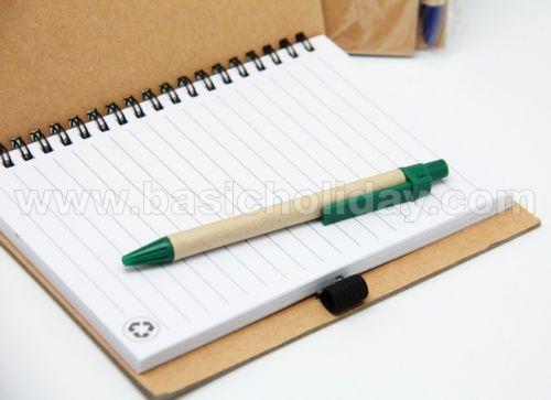 P 2302 สมุดโน้ตพร้อมปากกา(มีลายเส้น) ของขวัญ premium ของชำร่วย สั่งทำ ของแจก พรีเมี่ยม