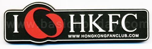 M 3093 ติดตู้เย็นยางหยอด - HKFC ติดตู้เย็น ยางหยอด รับผลิด สั่งทำ ขอแถม ที่ติดตู้เย็น
