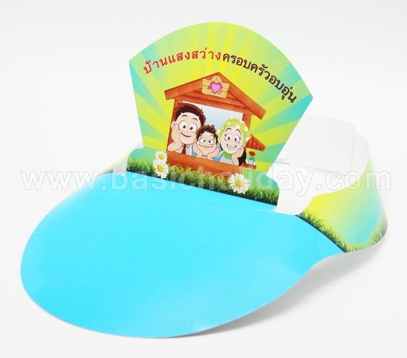 หมวกกระดาษ หมวกโฆษณา รับผลิตและนำเข้า ของพรีเมี่ยม souvenir สินค้าพรีเมียม ของที่ระลึก ของชำร่วย ของแจก ของแถม สั่งทำ สั่งผลิต