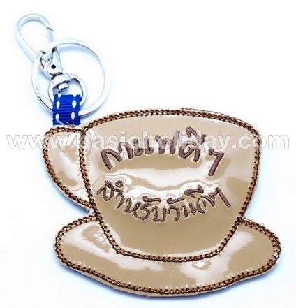 M 3952 พวงกุญแจหนังแก้ว-ร้านกาแฟ สิงห์สุพรรณ