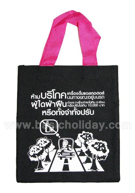 ถุงผ้า กระเป๋าผ้าดิบ ถุงผ้าดิบ ของพรีเมี่ยม จำหน่าย ถุงผ้าลดโลกร้อน รับผลิตถุงผ้า กระเป๋า รับผลิตกระเป๋าผ้า รับทำกระเป๋าผ้าพรีเมี่ยม กระเป๋าผ้า ด่วน สำเร็จรูป