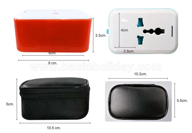 ปลั๊กนานาชาติ-Universal Plug ของขวัญ premium ของชำร่วย สกรีนแจก สินค้าพรีเมี่ยมแจกลูกค้า
