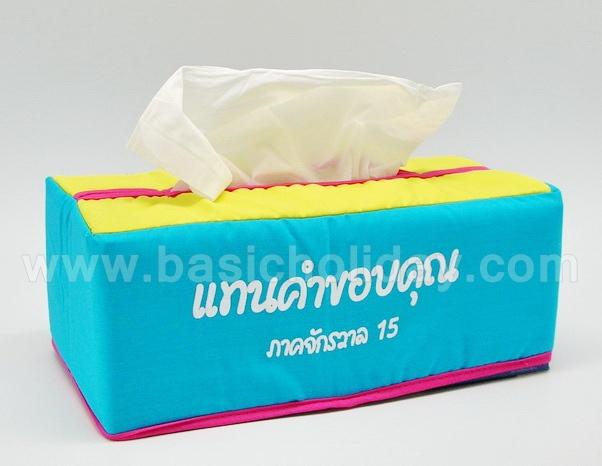 ที่ครอบกล่องทิชชู กล่องใส่กระดาษทิชชู่ ผ้าหุ้มกล่องทิชชู่ ผ้าคลุม  กล่องทิชชู่ ของพรีเมี่ยม souvenir สินค้าพรีเมียม ของที่ระลึก