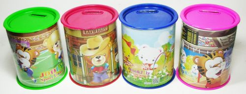 ออมสินพลาสติก ออมสินหมี ของแจกเด็ก ของแจก วันเด็ก ขายส่ง ราคาถูก ของแจกปีใหม่ ของขวัญวันเด็ก เทศกาลวันเด็ก สินค้าที่ระลึก ของที่ระลึก ของขวัญ