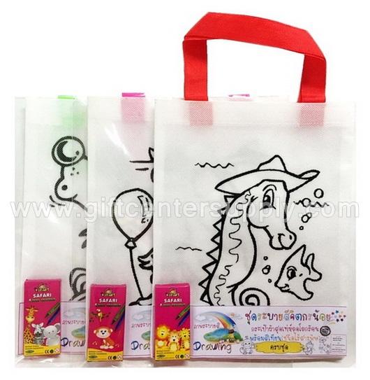 ชุดระบายสี กระเป๋าผ้ามีหูหิ้ว ของแจก วันเด็ก ของขวัญวันเด็ก ของแจก ของรางวัล งานวันเด็ก ชุดของแจกเด็ก ของบริจาคเด็ก ของจับฉลากวันเด็ก