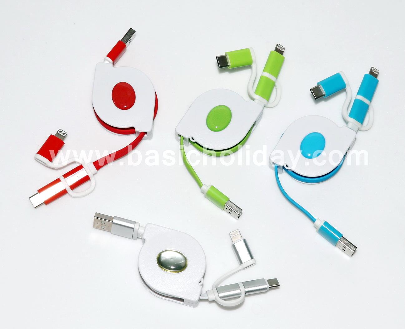 สายชาร์จโทรศัพท์ 3 หัว (Android,ios,Typy C)
