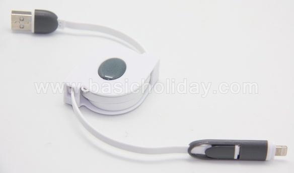 IT Gadget อุปกรณ์ไอที IT สินค้าพรีเมี่ยม สินค้า Premium พรีเมี่ยม สายชาร์ตม้วนได้